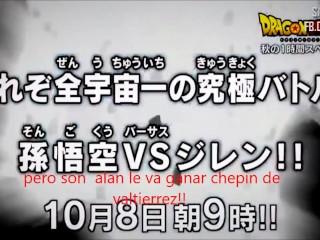 Trailer pelea de Alan Contra Valtierrez 3!!!